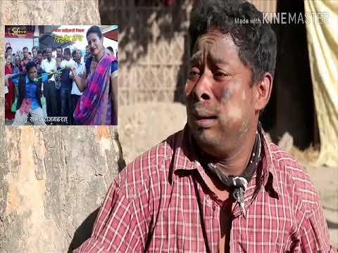Rajbanshi video song.2 (bideshi hawa )