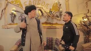 Кыргызча тамаша жаны прикол