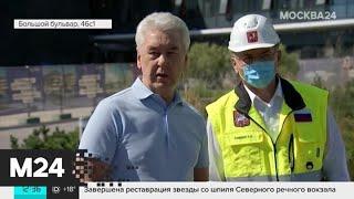 Собянин осмотрел ход строительства нового лечебного корпуса в Сколкове - Москва 24