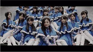 作詞 : 秋元 康 / 作曲・編曲 : ながいたつ AKB48 42nd Maxi Single「唇...