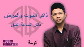 Tobat Maksiat (Tomat) Versi Arab