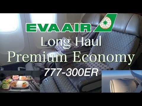 [4K]BEST PREMIUM ECONOMY?! EVA AIR Long haul flight from Taipei to Toronto 777-300ER