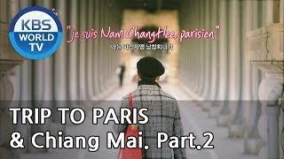 A trip alone to Paris & Chiang Mai Part.2 [Battle Trip/2019.03.10]