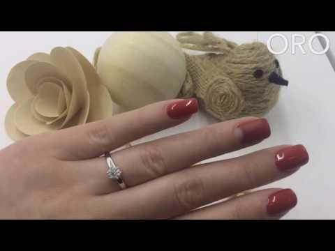 Классическое кольцо из белого золота с бриллиантом