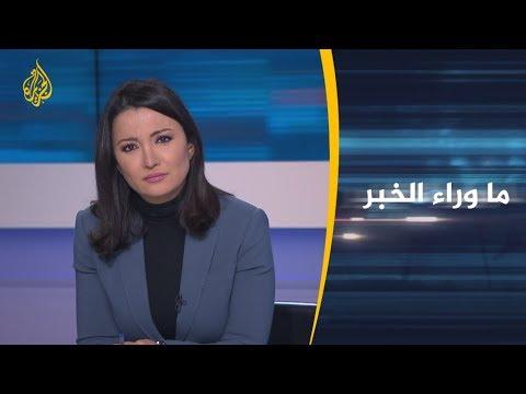 ???? ما وراء الخبر - كيف ينظر اللبنانيون للحكومة الجديدة؟  - نشر قبل 1 ساعة