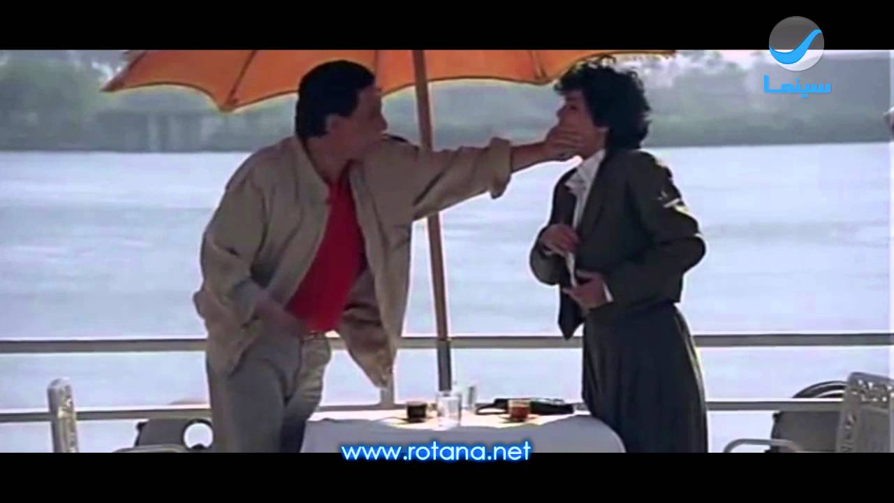 مشهد كوميدي من فيلم