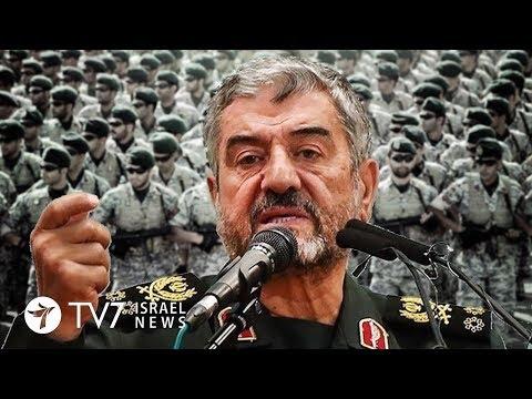 Iran's Revolutionary Guards threaten to attack Israel - TV7 Israel News 17.01.19