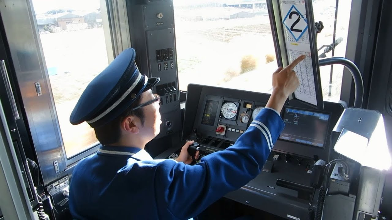 Pointing And Calling Japanese Safety Standard At Railway