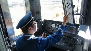 Pointing and Calling Japanese Safety Standard at Railway Companies & Toyota (HD) thumbnail