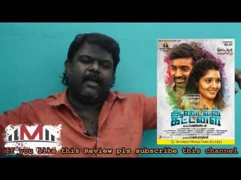 Aandavan Kattalai Review   Vijay...