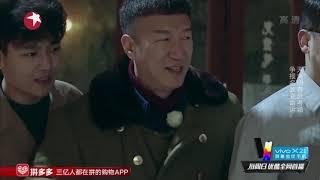 《极限挑战4》第2期精彩花絮:闯关成功 颜王激动拥抱老师【东方卫视官方高清】