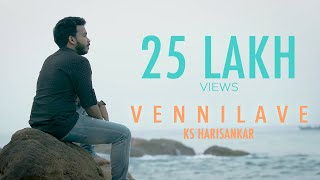 Vennilave  | Queen Malayalam Movie |  Harisankar | Cover Version HD
