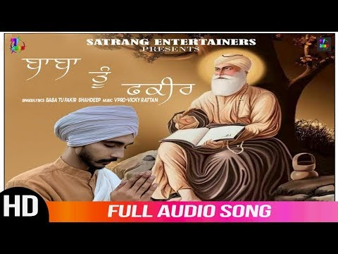 Baba Tu Fakir | Shahdeep | Audio Song | New Punjabi Songs 2020 | Satrang Entertainers - Download full HD Video mp4