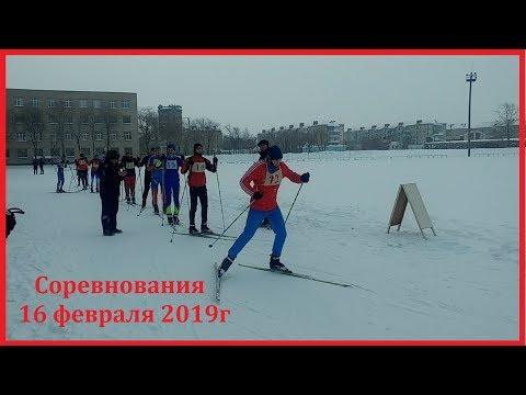 Забег юношей на лыжах 2019.02.16 ТАТК ГА Троицк
