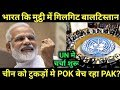 Comparison of countries by GDP (PPP) -2020 - YouTube