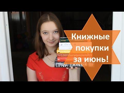 Видео Сесилия ахерн подарок читать