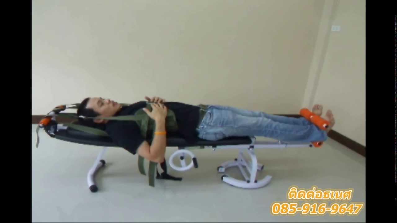 วิธีใช้ Sband รักษาอาการปวดหลัง รักษาหมอนรองกระดูกทับเส้น