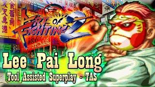【TAS】ART OF FIGHTING 2 (RYUUKO NO KEN 2) - LEE PAI LONG