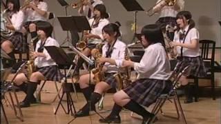 吹奏楽'09-2「♪ゲール・フォース」