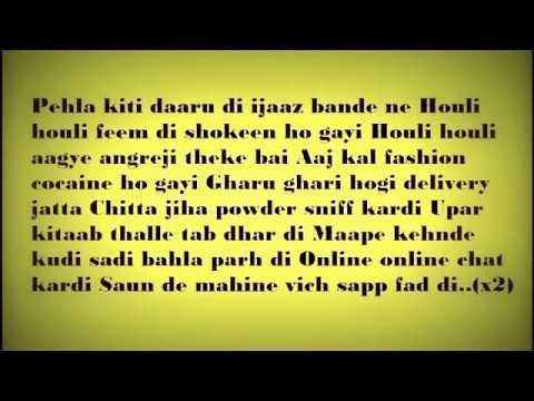 Babbu Maan - Online Lyrics Song from Itihaas || Full Song Lyrics HD || Full Song ||  New Song 2015