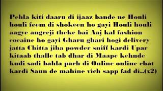 Babbu Maan - Online Lyrics Song from Itihaas || Full Song Lyrics HD || Full Song ||  New Song 2015