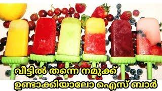 Ice fruit recipe   ice recipe malayalam  Fruit Popsicle   Summer  kol ice   fruit ice recipe kerala