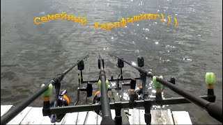 Карп рвет леску Рыбалка с мостика Освоение нового сектора