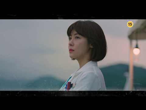 [NEW] Hospital Ship 1st Teaser preview