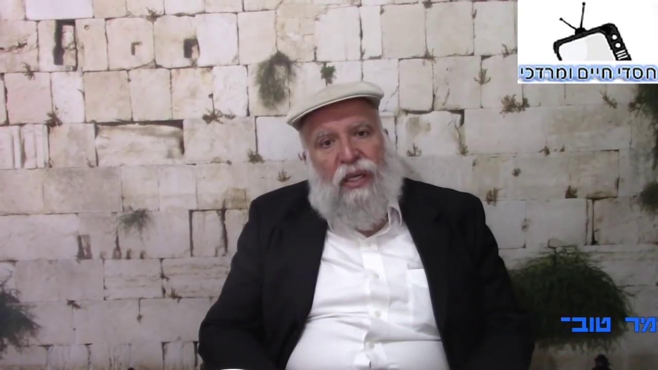 בננה פצצת אנרגיה   הרב שמואל שמואלי