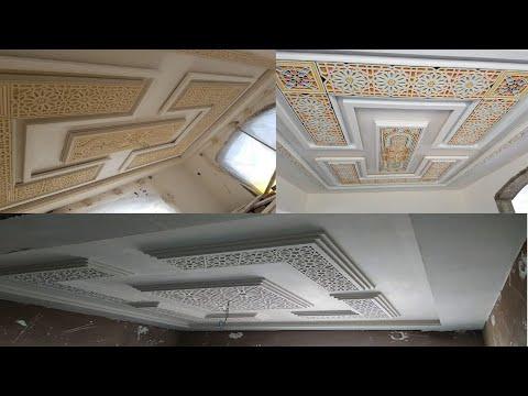 ديكور الجبس سقف معلق للصالونات، ديكور اكثر طلبا