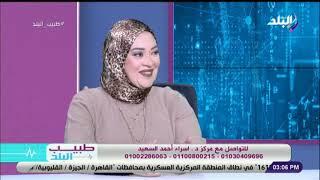 تكلفة ابتسامة هوليود واهم الميزات والخطوات مع د. إسراء أحمد السعيد