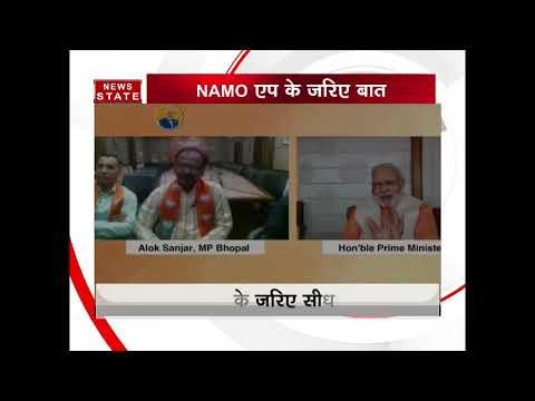 PM Narendra Modi interacts with BJP MLAs, MPs through NaMo app