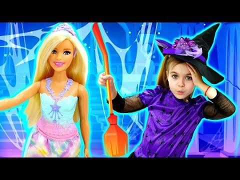 Уборка дома с Барби и Ведьмочкой Юлли - Полный порядок! Игры для детей