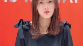 2019年3月17日 AKB48大握手会@パシフィコ横浜 長谷川玲奈ちゃん ラジオ番組「NGT48のガチ!ガチ?カウントダウン!」でも登場したアニメ声のキャラクター「いちごたん」を ...