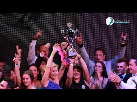 Dance Cup (HIGHIMAGE.ORG)