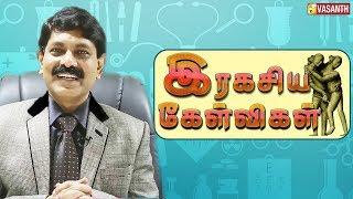 Ragasiya Kaelvigal-Vasanth tv Show