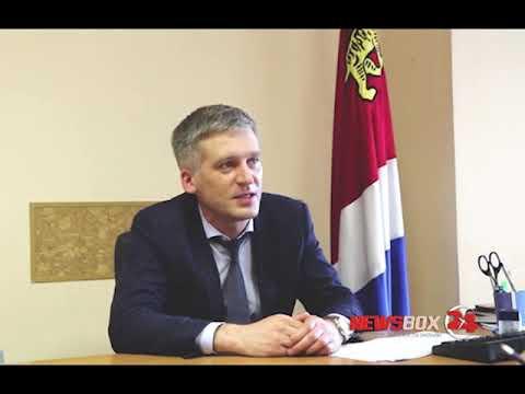 В администрации края уволился директор департамента внутренней политики
