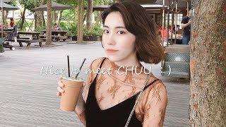 超夯韓牌CHUU 春裝開箱+試穿/私藏古董小包分享