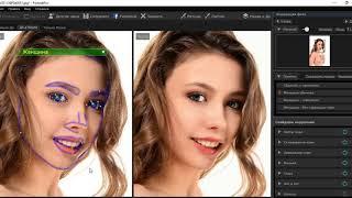Portrait Pro 15 (русская версия)