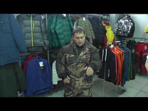 видео: Тритон (triton) Горка  -40 Алова. Зимний костюм для охоты и рыбалки в Ульяновске