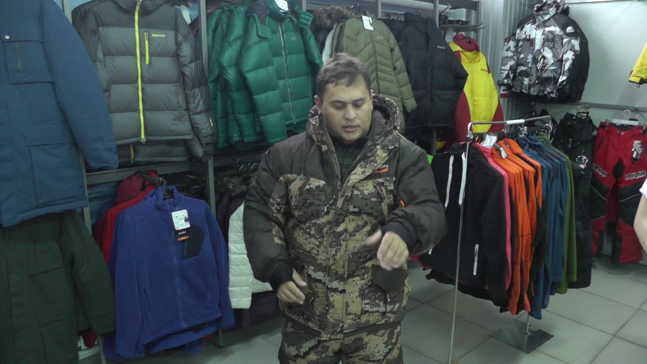 Тритон (Triton) Горка -40 Алова. Зимний костюм для охоты и рыбалки в  Ульяновске caa6a08563319