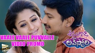 Seenu Gadi Love Story Telugu Movie Songs ll Vaale Vaale Puvvalle Video Promo ll Nayanthara, Udayani