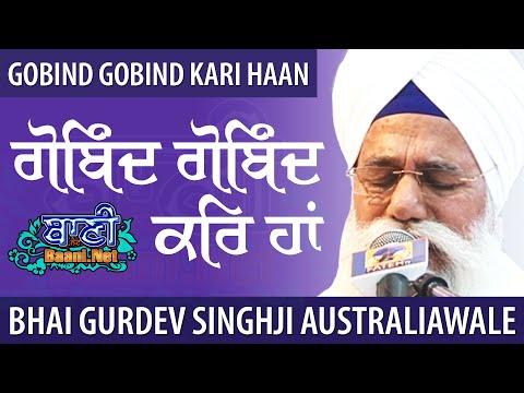 Gobind-Gobind-Giani-Gurdev-Singhji-Australiawale-Faridabad-Haryana