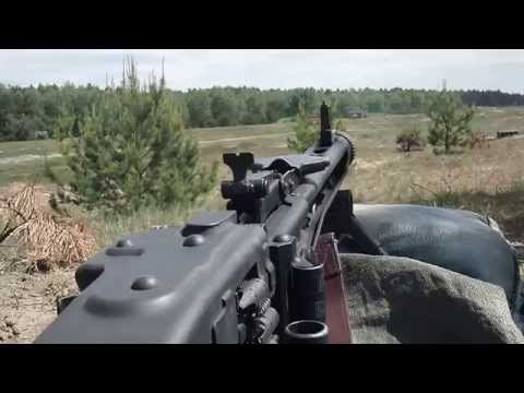 German MG 3