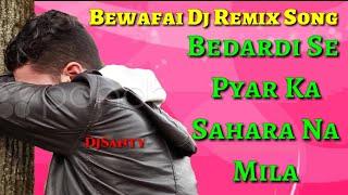 DjRemix | Bedardi Se Pyar Ka Sahara Na Mila | Bewafai Dj Remix Song | Sad Song | ShriSantRitz |