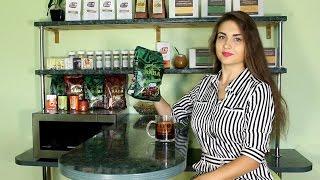 Кофе жареный в зернах Арабика Куба. Магазин чая и кофе Aromisto (Аромисто)