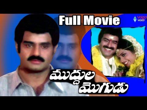 Muddula Mogudu Telugu Full Movie | Balakrishna, Meena, Ravali