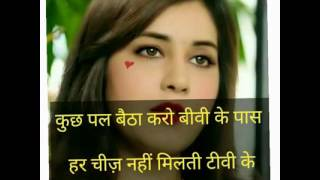 Vicky Video Devapur Daunlod.com
