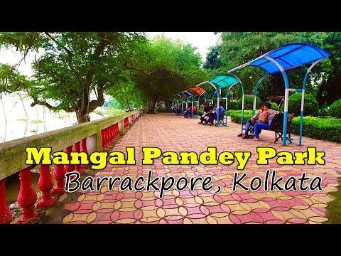 Mangal Pandey Park - Lover's Point - Kolkata - Barrackpore