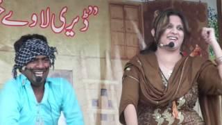 pakistani drama Punjabi Stage Drama 2015 (Dairy Farmer)